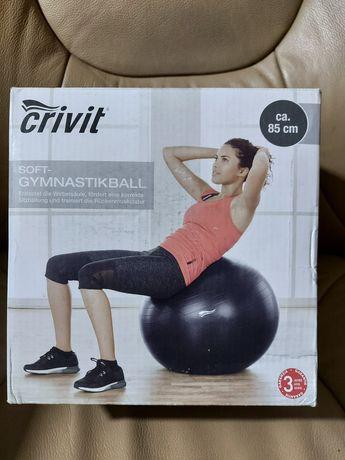 Мячь для фитнеса 85 см.Crivit HG 03850 D  темно серый Германия