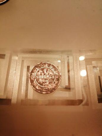 Продаю монету 1 копейка