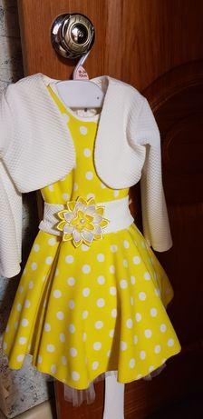 Платье пышное новое