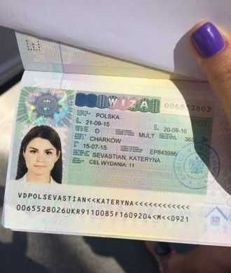 Виза в Польшу, Анкета, Приглашение, Страховка для визы и для без виза
