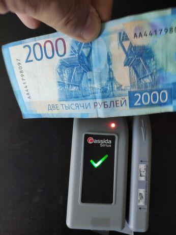 Детектор валют Cassida автоматический