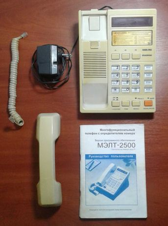 Многофункциональный телефон с АОН МЭЛТ-2500