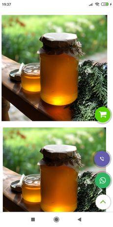 Продам мед разнотравье.Душистый ,натуральный!Покупкой будете довольны!