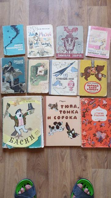 Срочно!!!Детские Сказки СССР 11 книг