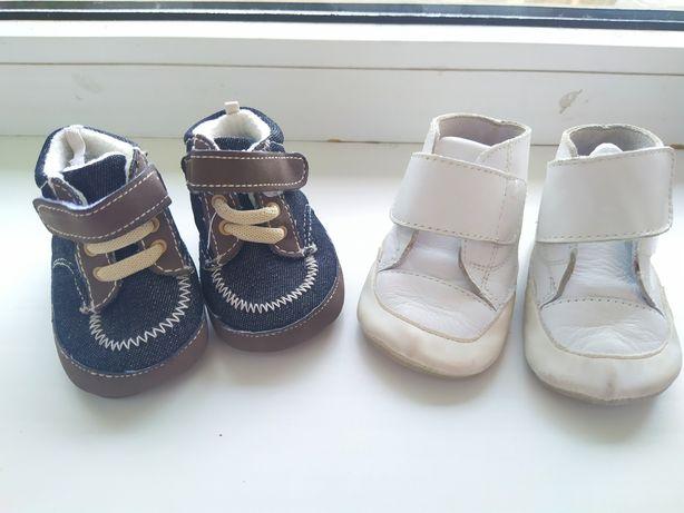 Обувь детская 2 пары