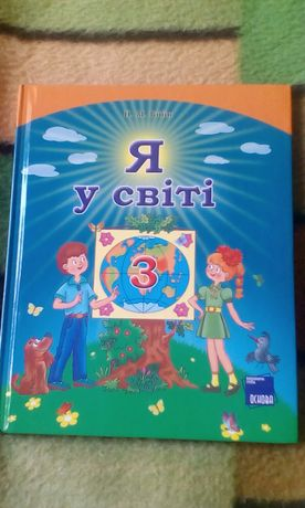 Учебники для 3 класса