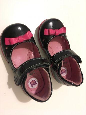 Baleriny, buty dziecięce