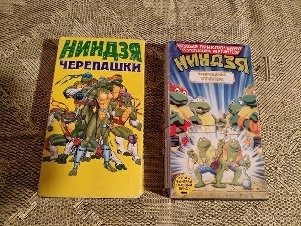 Продам видеокассеты с мультфильмами и фильмами.