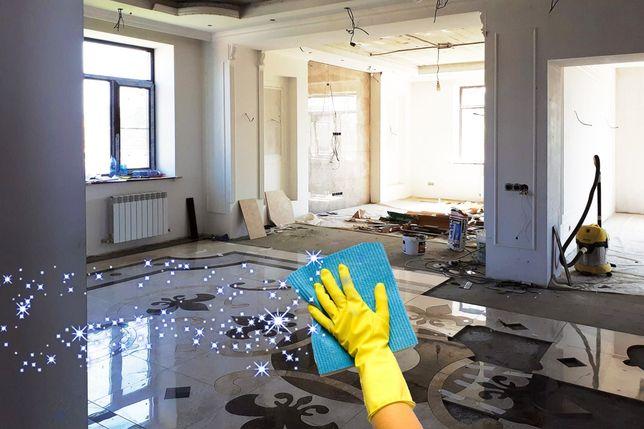 Уборка всех типов помещения, после ремонта