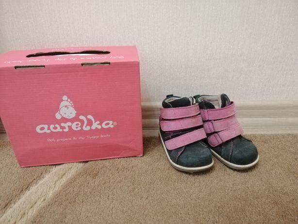 Дитяче взуття Aurelka 20 розмір