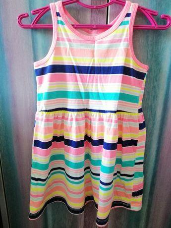 Платье сарафан літо