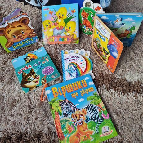 Книги для діток українською мовою від 1 року