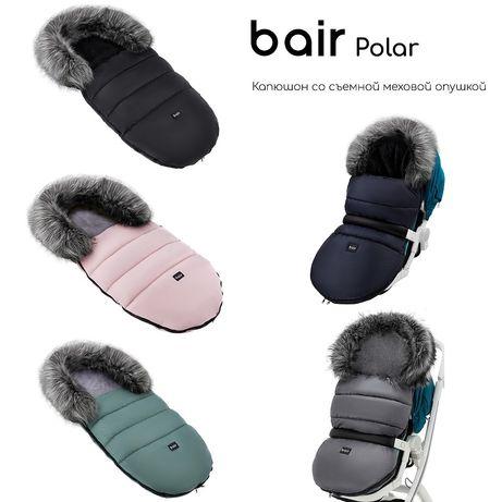 Зимний конверт bair polar, есть цвета