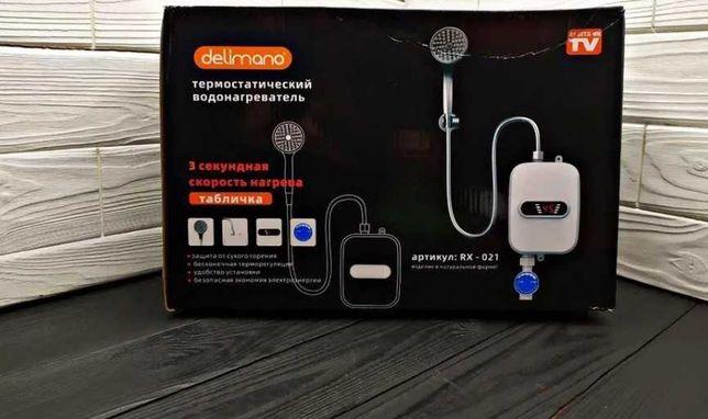 Кран делимано, Термостат | 3000Вт, Delimano водонагреватель.
