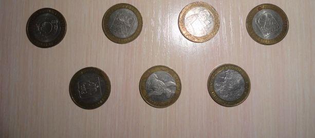 Юбилейные монеты 10 рублей Российской Федерации