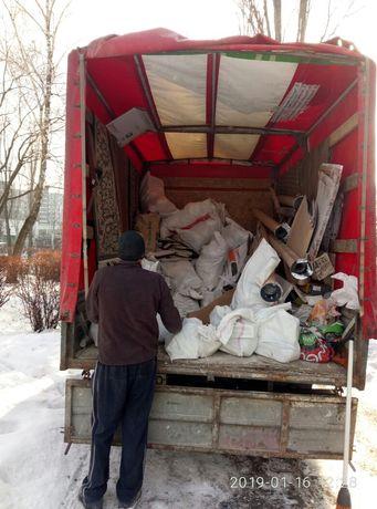Вывоз мусора Осокорки, Позняки, Харьковская.