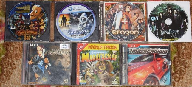диски с играми на ПК