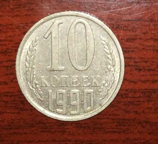 Монеты СССР с 1961-1992