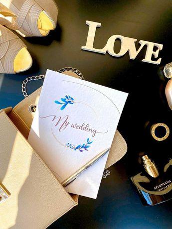 Свадьба. Блокнот невесты. Пошаговая инструкция по подготовке к свадьбе