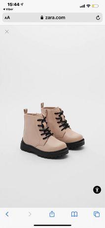 Обувь zara ботинки