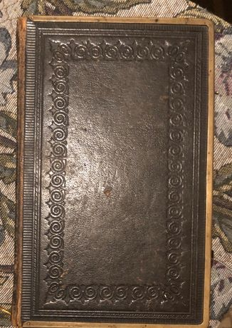 Библия, священные книги старого и нового завета, 1878 год