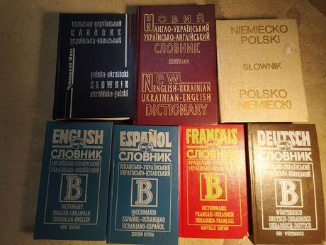 Кишенькові словники