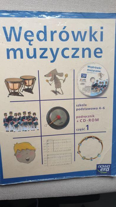 Wędrówki muzyczne podręcznik kl.4-6 Kraków - image 1