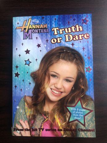 Книга англійською Hannah Montana (Ханна Монтана)