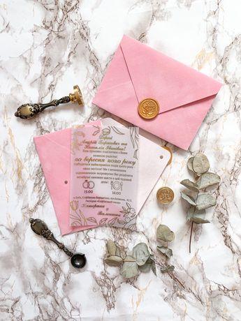 Запрошення золотисті. бархатні конверти