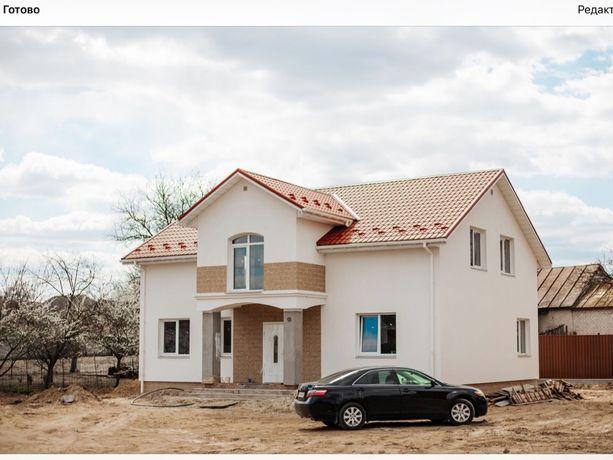 Осокорки Гнедин дом  + участок рядом Киев ( строим под ключ )