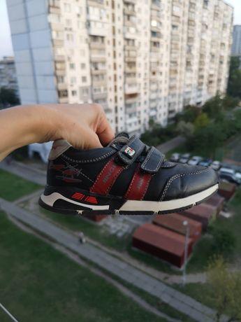 Кожаные Кроссовки, кросовки р. 29 (18 см)