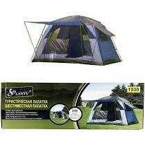 Палатка кемпинговая 6 местная 300x220x195 см Lanyu LY-1930