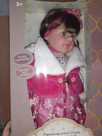 Кукла  Панночка , интерактивная