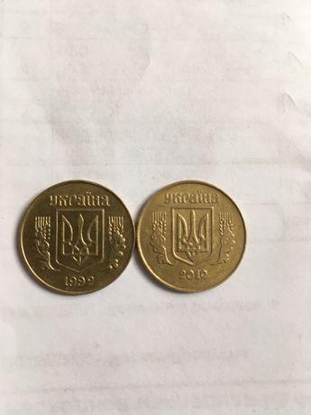 Монета 25 коп. 1992г