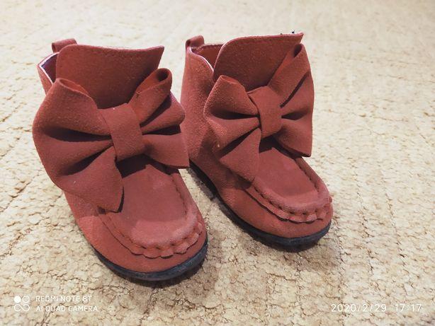 Нарядная обувь