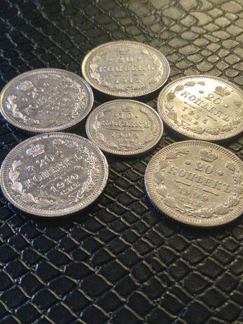 10,15,20копеек серебряные царские  монеты росийской империи