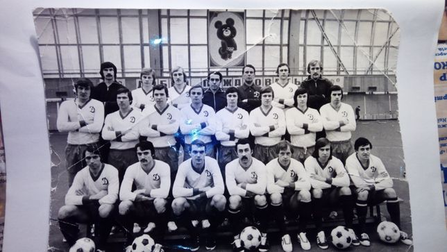"фото футбольного клуба ""ДИНАМО"" 1980"