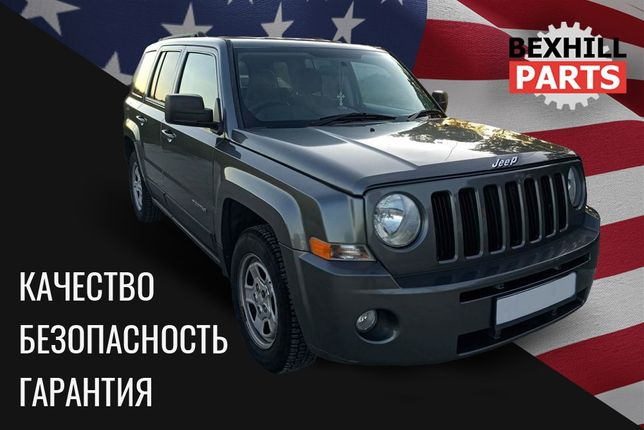 Разборка автомобиля Jeep Patriot 2011-2020 запчасти ШРОТ