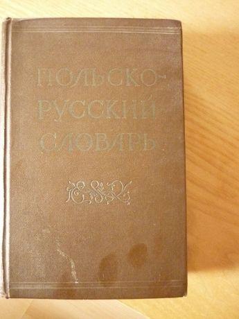 Słownik rosyjsko-polski z 1963 roku.