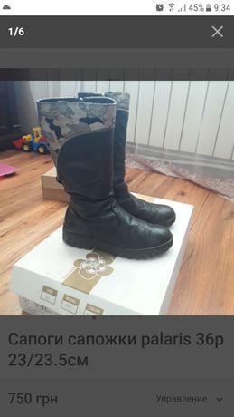 Сапоги ботинки Palaris как minimen bartek 36р 23/23.5 см