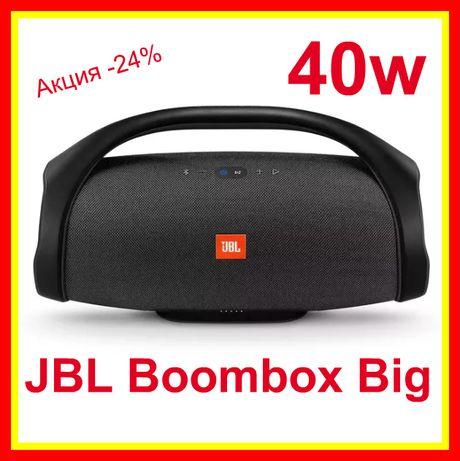 ЖМИ! Колонка JBL Boombox Big, Xtreme big, бумбокс. Есть опт/дроп!