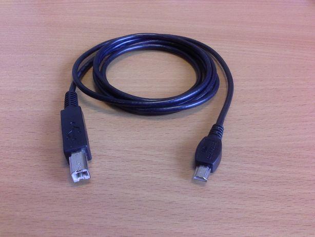 Kabel HP USB typu B – mini USB dł. 1,50 m przewód czarny