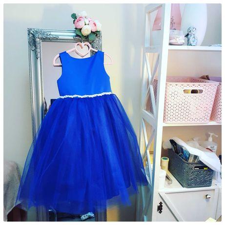 НОВОЕ Нарядное платье по скидке 50%