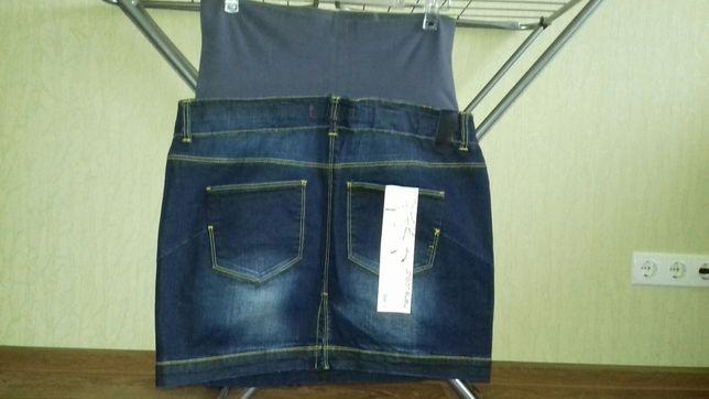 Стильная юбка mamalicious для беременных р.48-50