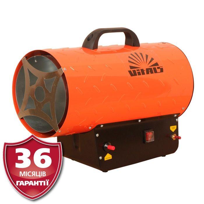 Тепловая пушка газовая Vitals (ЛАТВИЯ) на 15-30-50 кВт