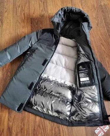 Зимняя светоотражающая куртка для мальчика до -20