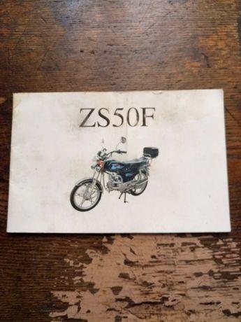 Альфа мопед Alpha alfa книжка буклет zs50f інструкція