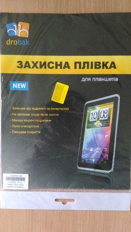 """Защитная пленка для планшетов 10,2"""""""