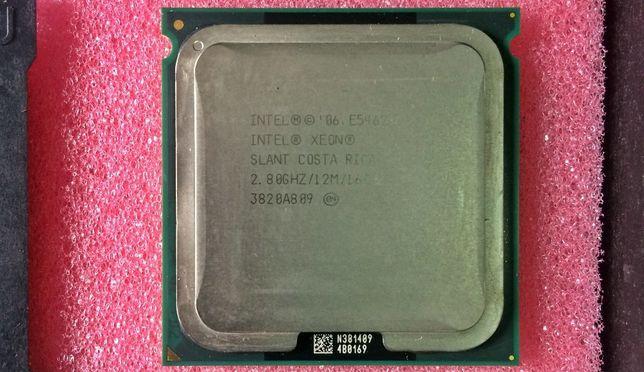 Componentes Mac Pro 3.1 (2008) Xeon E5462 e Processor Blank Heatsink