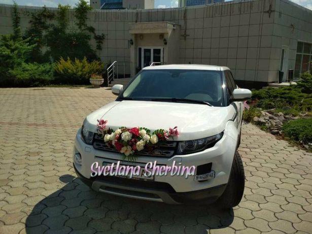Аренда прокат авто Range Rover Evoque на свадьбу и др торжества Донецк
